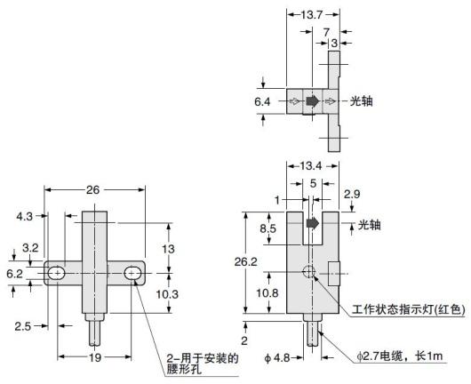 电路 电路图 电子 工程图 户型 户型图 平面图 原理图 530_432