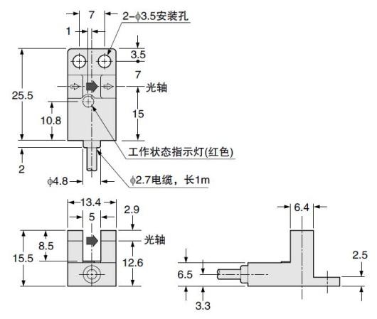超小型u型微型光电传感器[放大器内置]pm-54(连接器型) pm-t54(pm-t54