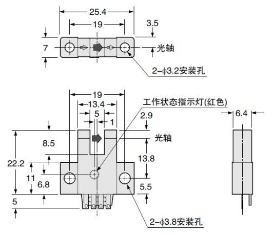 超小型u型微型光电传感器[放大器内置]pm-54(连接器型) pm-l54(pm-l5