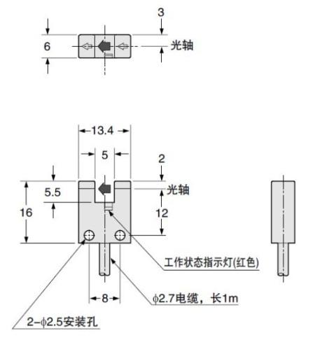 超小型u型微型光电传感器[放大器内置] pm-24系列 pm-r24(p) / pm-r24