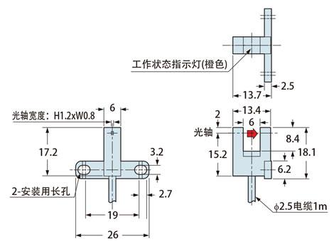 小型99微型光电传感器[放大器内置]