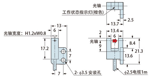 小型微型光电传感器[放大器内置] pm-45系列 pm-t45(pm-t45-c3)