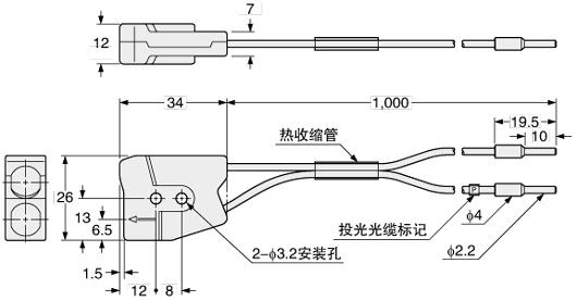 (注1): 无指定时的测量条件为使用环境温度=+23。 (注2): 检测范围是指,以各光纤的设定距离,将辨别容许值设定开关调节到刻度16(标记),以教导白色无光泽纸(5050mm)的灵敏度可检测白色无光泽纸的范围。 (注3): 如果光纤弯曲半径小于R25mm,检测能力也许会下降。 (注4): 由于光纤FD-L51(标准型)很容易受光泽反射所影响,如果检测高反射率工件(如镜子、电镀件、铜箔等),教导设定可能不正常,检测也会不稳定。检测以上这些工件,请使用FD-L52(高精度型)或FD-L53(极小光点型)检