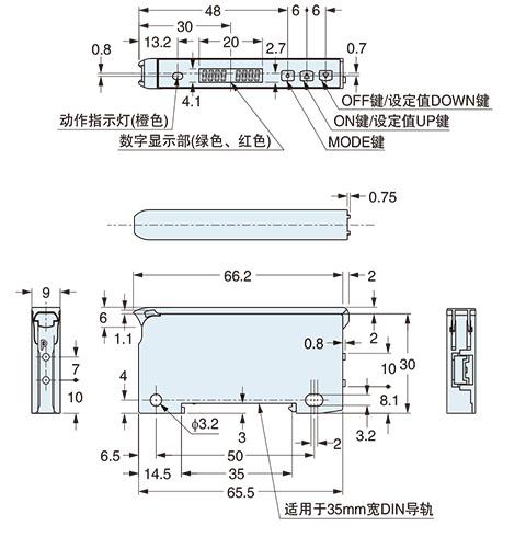 数字光纤传感器 fx-100