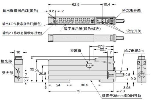 (注1):无指定时的测量条件为使用环境温度=+23。 (注2):连接5台以上的连接器型时为50mA(双输出型、电缆型为25mA)。 (注3):使用电缆长5m的单触式电缆(另售)的条件下。 (注4):进行显示调整设定后不适用。 (注5):如下表所示,使用自动防干涉功能时,光纤头的可紧贴安装数量因反应时间而异。使用异频防干扰功能时的光纤头可紧贴安装数量最多为3个。