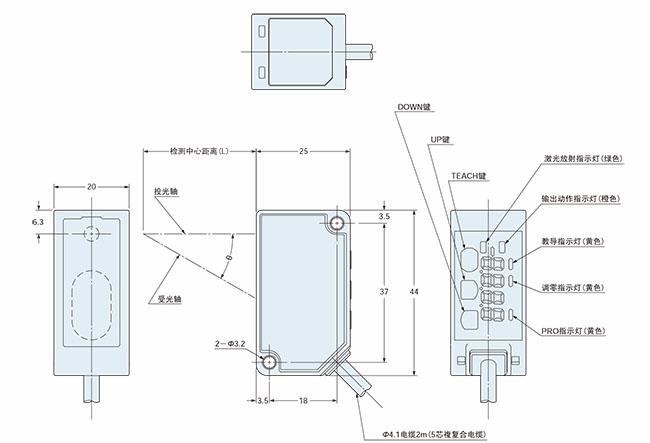 cmos型微型激光位移传感器hg-c系列hg-c1400